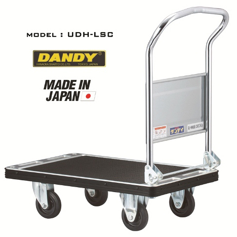 Xe đẩy hàng Nhật bản Dandy UDH-LSC