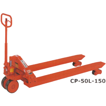 Xe nâng OPK CP-50L-150