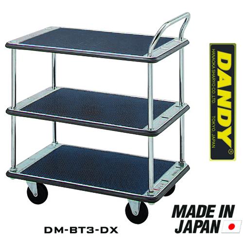 Xe đẩy hàng Nhật bản 3 tầng Dandy DM-BT3-DX