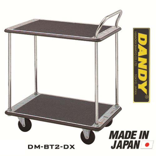 Xe đẩy hàng Nhật bản 2 tầng Dandy DM-BT2-DX